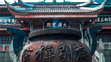 Five Tips for Manufacturing in China from MAKO's Senior Product Strategist