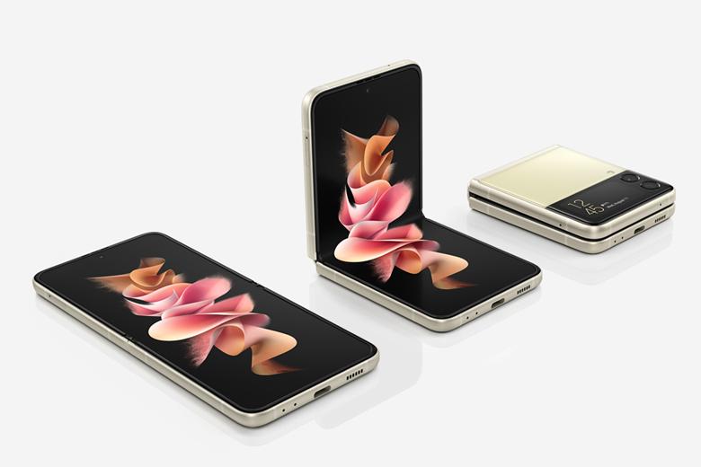 clamshell invention design: Samsung Galaxy Z Flip3